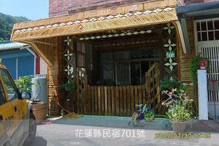 花蓮民宿-戴一夏