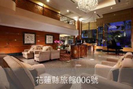 花蓮民宿-花蓮香城大飯店