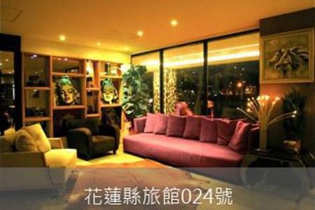 花蓮民宿-明水園飯店