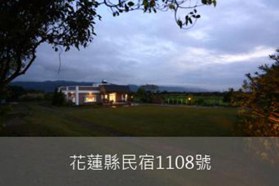花蓮民宿-田園夢120民宿