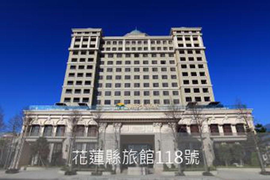 花蓮民宿-福容大飯店 花蓮
