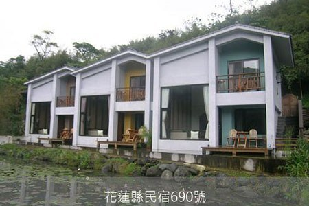 花蓮民宿-水月湖渡假別墅