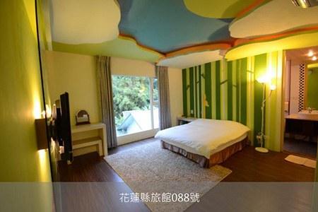 花蓮民宿-椰子林溫泉飯店