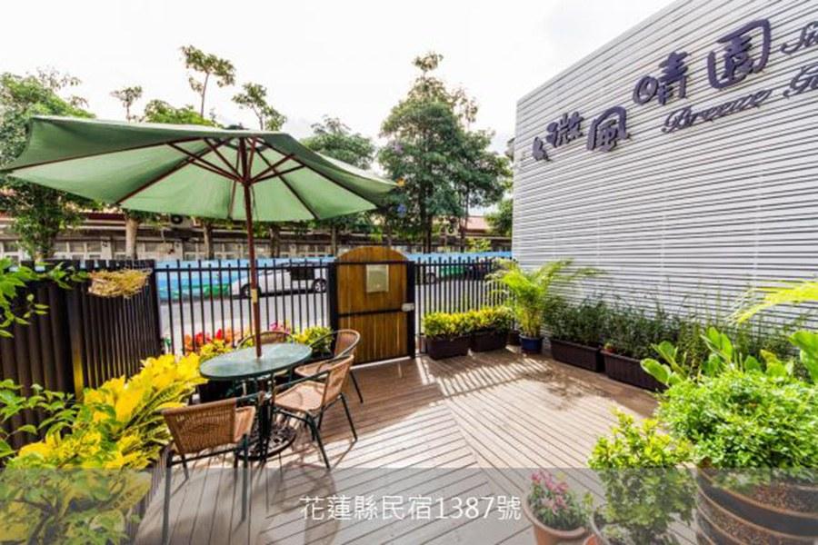 花蓮民宿-微風晴園