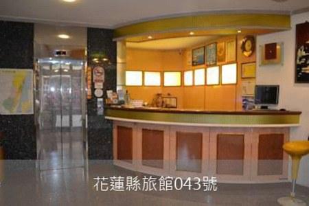 花蓮民宿-新格商務汽車飯店