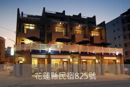 花蓮民宿-6號美宿館
