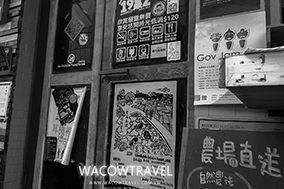 台南中西區一日遊 一路吃到撐