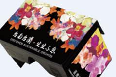 2017台灣國際蘭展-台灣高鐵套票