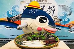 七股海鮮節七寶宴7月5日線上開訂 「魚頭君」首發亮相