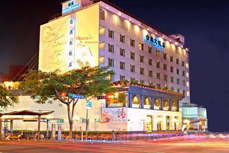 台南飯店-台南大飯店