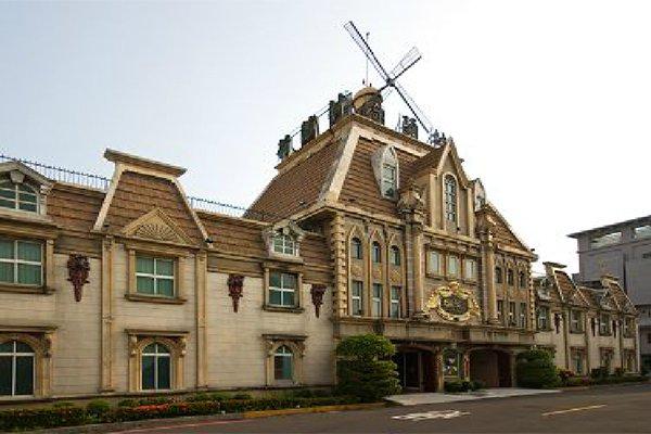 台南汽車旅館-荷蘭村汽車旅館