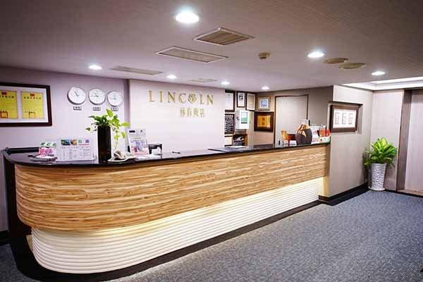 台南飯店-林肯飯店