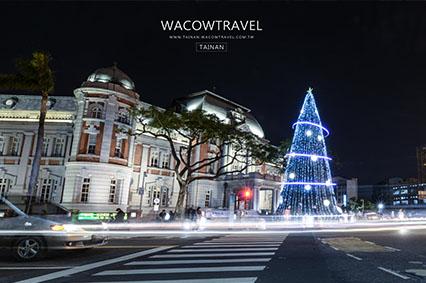 2016台南聖誕燈節-臺灣文學館聖誕樹