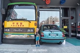 台南親子餐廳-甲保廠親子餐廳 鐵板燒DIY 好停車 親子樂園