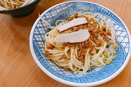 福榮小吃店-阿瑞意麵