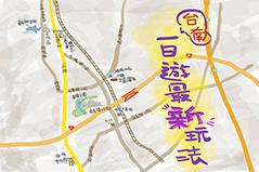 台南一日遊最新玩法