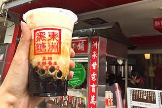 台南美食-東洲黑蛋奶 波霸鮮奶 當地人必喝 台南飲料