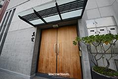 台南民宿-吾宅