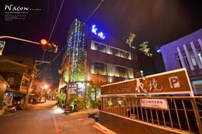 台南義境餐廳
