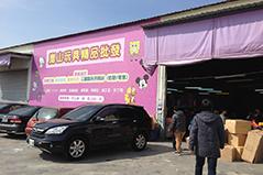 台南玩具批發 崑山玩具精品批發