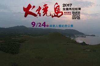 台東旅遊最新消息