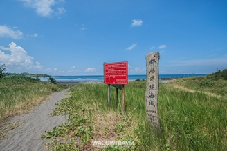 台東景點推薦-都歷沙灘
