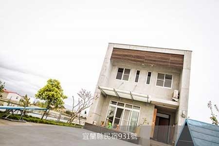 宜蘭民宿-宜蘭Outside旅店民宿